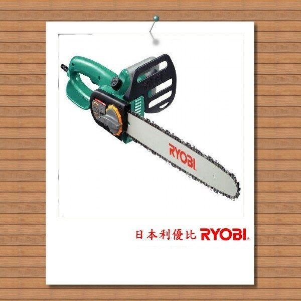 """RYOBI CS-402LS/16"""" 強力電動鏈鋸機~專利之外裝鏈條鬆緊調整鈕(含稅價)"""