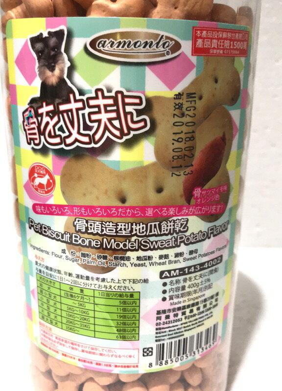 J大叔寵生活館 骨之大夫營養餅干 地瓜/胡蘿蔔/綜合 400g/罐
