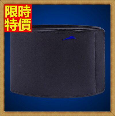 護腰運動護具 -彈力纏繞透氣排汗舒適護腰腰帶69a89【獨家進口】【米蘭精品】