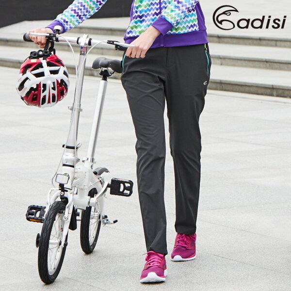 ADISI女Cordura彈性輕薄耐磨長褲AP1711021(S~2XL)城市綠洲專賣(吸濕排汗、耐磨、抗撕裂、四向彈、萊卡)