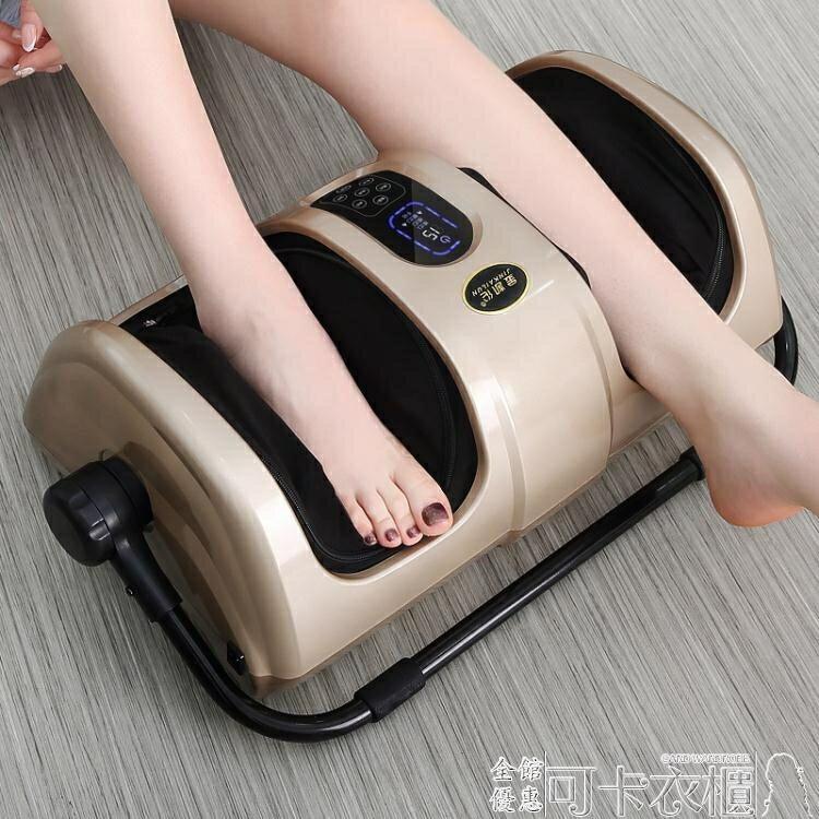 金凱倫足療機全自動按摩足部腳部揉捏足底穴位家用腳底腿部按摩器  領券下定更優惠