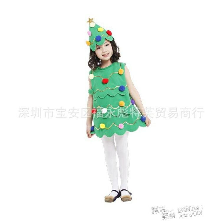 幼兒童植物衣服男女童寶寶小孩聖誕樹針葉樹大樹舞蹈服裝表演出服