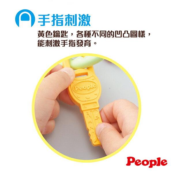 People - 五感刺激鑰匙圈玩具 4