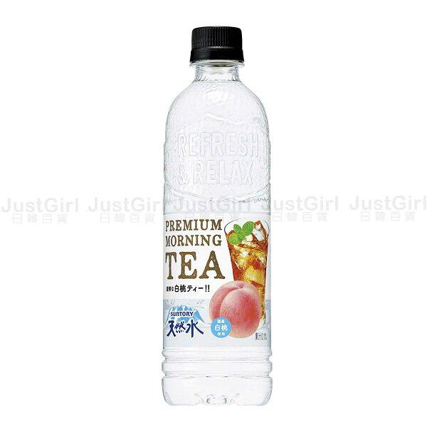 SUNTORY透明飲料透明水蜜桃茶550ml食品日本製造進口JustGirl