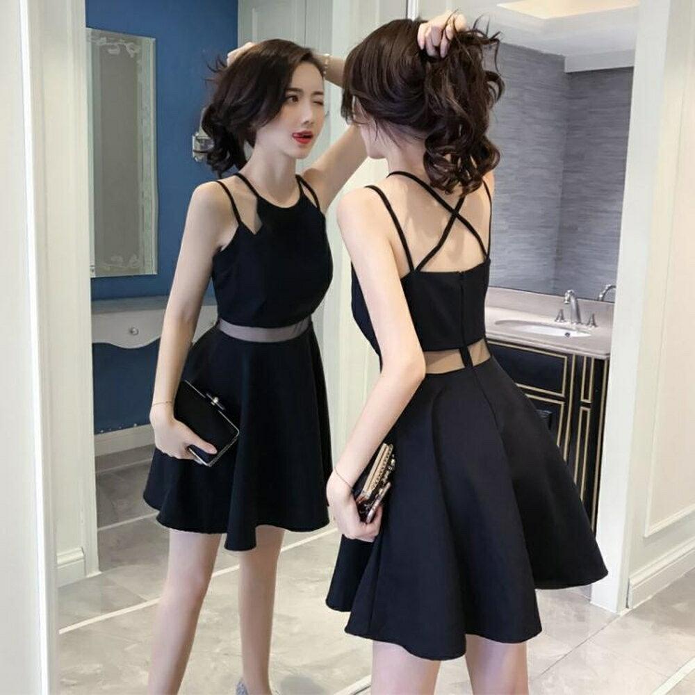 心機裙子新款韓版女裝夜店性感吊帶氣質名媛小香風洋裝 錢夫人小鋪