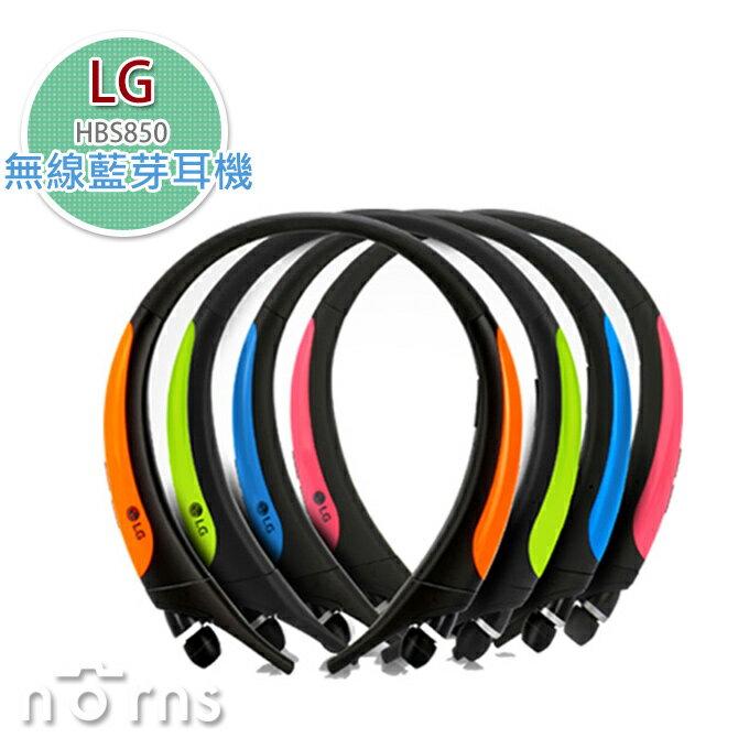 NORNS【LG無線藍芽耳機HBS850】耳機 運動耳機 wireless