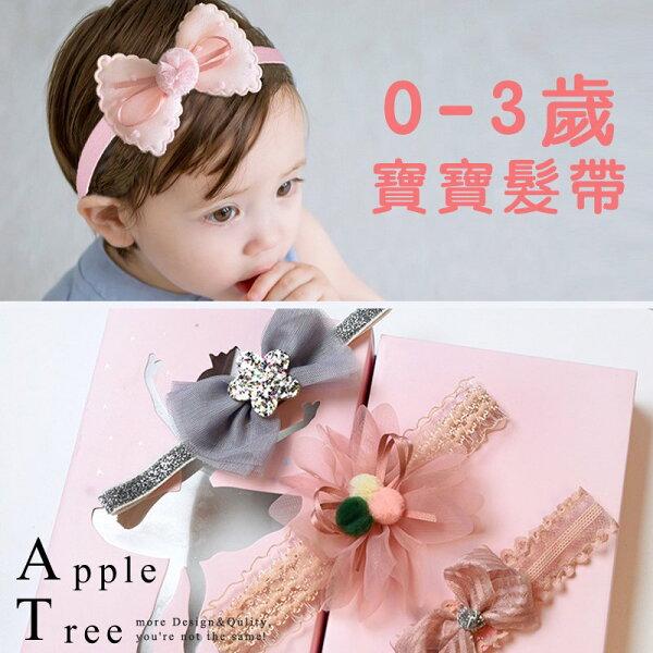*五折149*AT日韓-0-3歲寶寶髮帶禮盒5種樣式【809006】