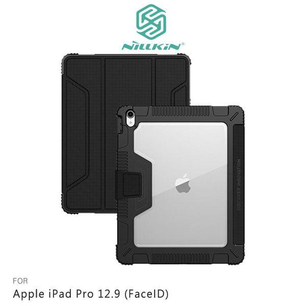 【愛瘋潮】 NILLKIN Apple iPad Pro 12.9 (FaceID) 悍甲皮套 支架 休眠喚醒 磁吸