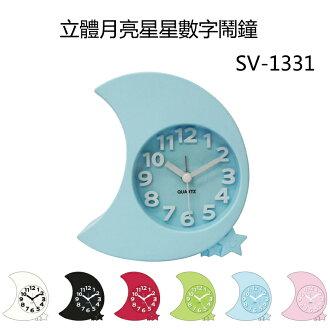 小玩子 無敵王 造型 糖果色 超靜音 鬧鐘 立鐘 小巧 月亮 立體 有型 SV-1331