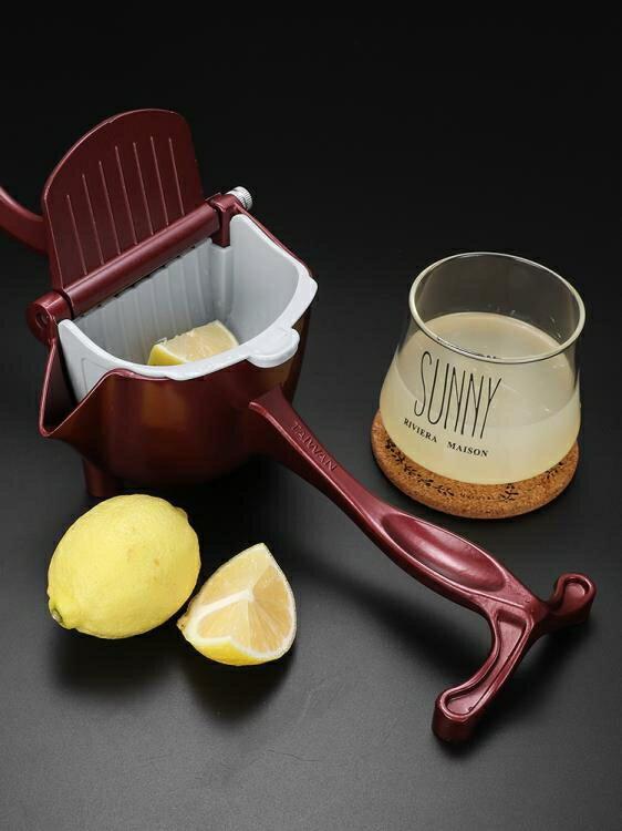 榨汁器潘石榴手動榨汁機手壓擠壓器榨石榴汁神器檸檬同款橙汁壓榨器家用