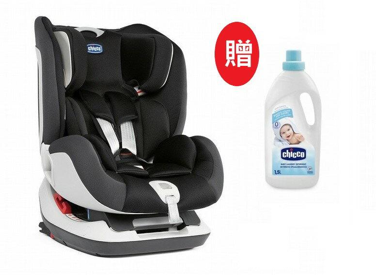 【Chicco】Seat up 012 Isofix 安全汽座 ★贈Chicco 洗衣精*1 (送完止)
