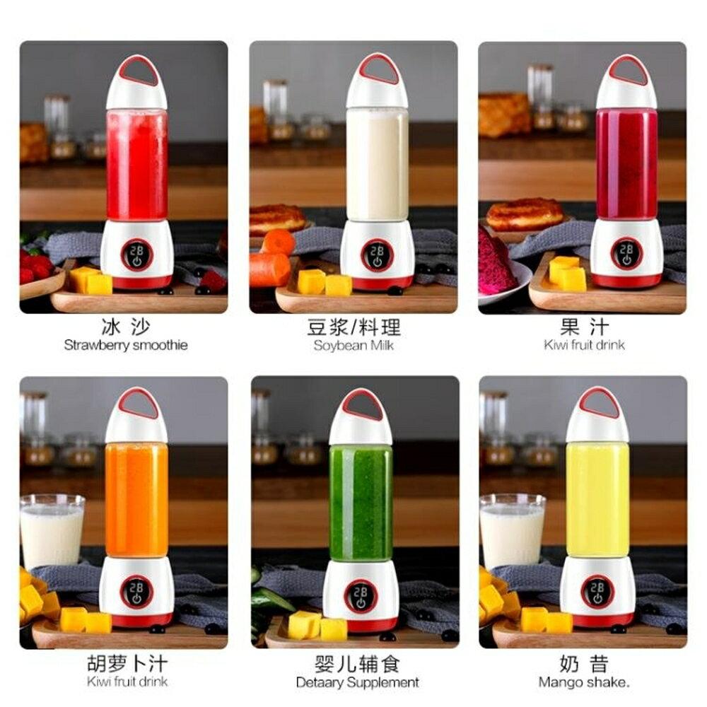 榨汁機 西布朗便攜式榨汁機迷你學生小型榨汁杯電動全自動果蔬多功能家用 清涼一夏特價