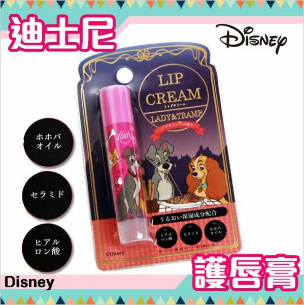 【五折】迪士尼 卡通 護唇膏 小姐與流氓 Disney 日本正版 該該貝比日本精品