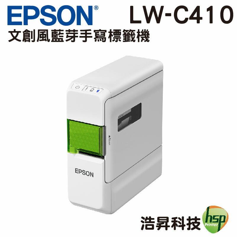 EPSON LW-C410 文創風家用藍牙手寫標籤機