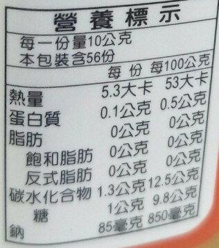 公館鄉農會 金桔醬(560±15g / 瓶) [大買家] 1
