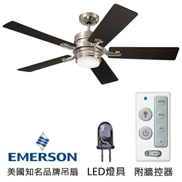[topfan]EmersonAmhurstLED54英吋吊扇附LED燈(CF880LBS)刷鐵色(適用於110V電壓)
