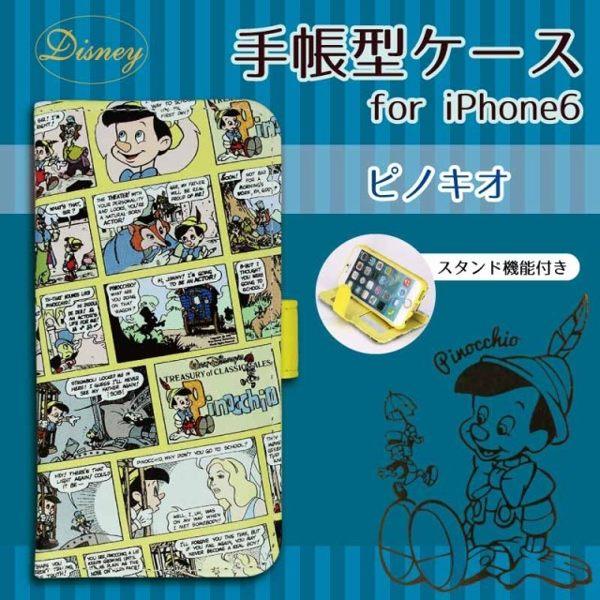日本直送 iPhone6 迪士尼 disney 人氣明星 木偶奇遇記 Pinocchio 皮諾丘 故事敘述款 皮質手機保護套