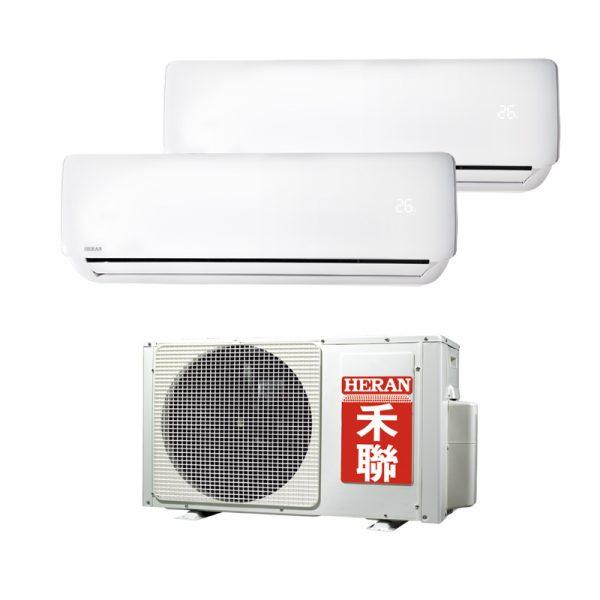 禾聯《變頻冷專》1對2分離式冷氣《HM2-N521/HI-N281×2》含基本安裝