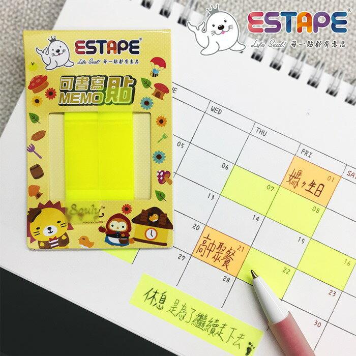 王佳膠帶 ESTAPE Squly MEMO隨手貼 可書寫 標籤 重覆黏貼 15x55mm 全面螢光黃 (CHI1249)