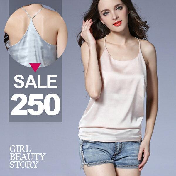 SISI【V6033】性感真絲細肩吊帶圓領無袖背心桑蠶絲衫純色吊帶上衣