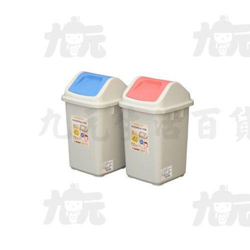 【九元生活百貨】聯府CV-905環保媽媽5L附蓋垃圾桶CV905