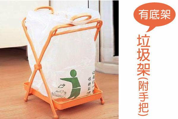 BO雜貨【YV2314】實用垃圾架 攜帶方便可折疊垃圾架 垃圾桶 節省空間 便攜式