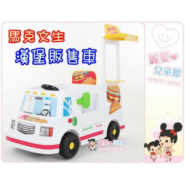 麗嬰兒童玩具館~馬克-胖卡電動車(冰淇淋 / 燒烤 / 漢堡)販售車.可騎乘兒童電動車 9