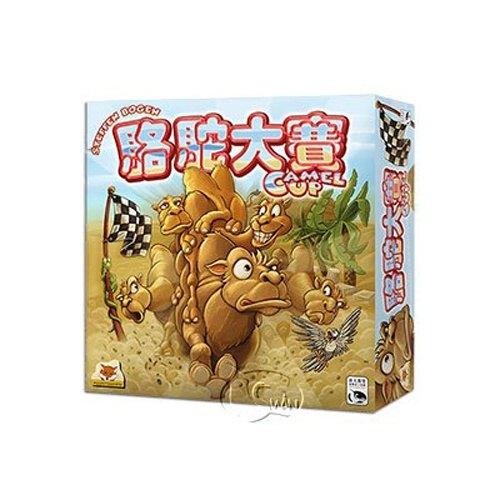 【免運費】《 德國新天鵝堡 SWANPANASIA 》駱駝大賽 Camel Up-中文版