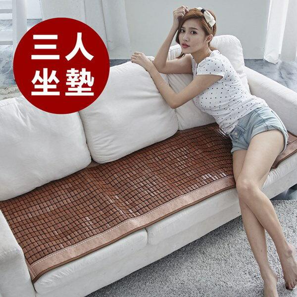 [SN]50x160cm 沁涼止滑天然炭化孟宗竹3D麻將蓆-三人坐墊/座墊/涼席/碳化竹蓆/涼墊/椅墊*(限單件超取)
