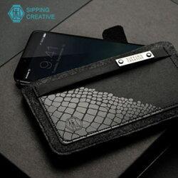 俬品創意 - 設計款紙革鱷魚紋iPhone保護套 (適用7/6S)
