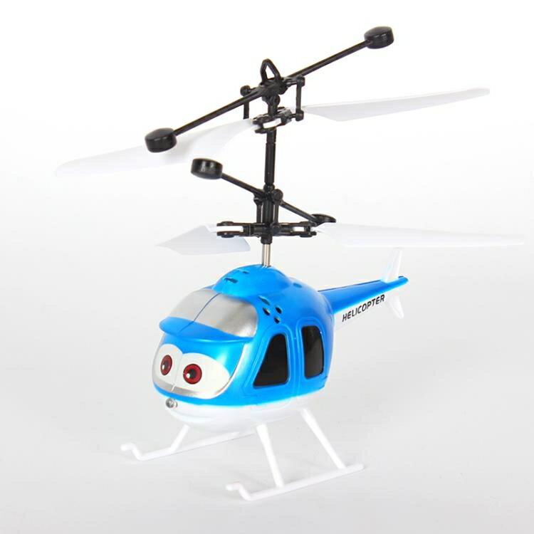 遙控飛機 感應飛機充電遙控飛行器男孩女孩玩具懸浮直升機正版facebook同款