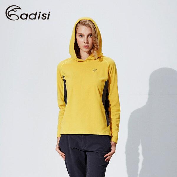 ADISI女連帽刷毛保暖上衣AL1621063(S~2XL)城市綠洲專賣(吸濕排汗、舒適透氣、輕量柔軟、戶外休閒)