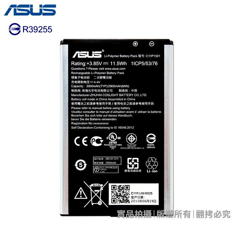 ASUS ZenFone 2 Laser ZE550KL Z00LD 5.5吋 (手機) 原廠電池/【C11P1501】/3000mAh