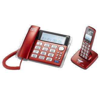 【DCT-8909】 三洋 2.4 GHz 數位無線親子機 SANYO DCT-8909