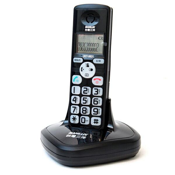 【DCT-9831】台灣三洋 SANLUX DCT-9831 數位DECT無線電話