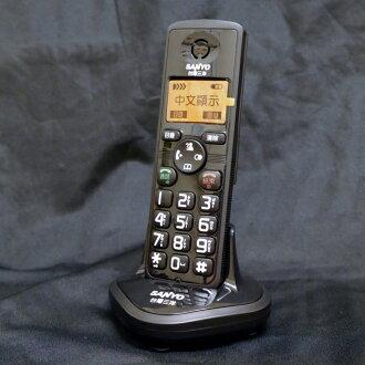 【DCT-9951HS】三洋 SANYO 中文DECT數位子母機電話 DCT-9951 擴充用子機