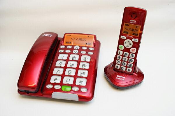 【DCT-9951】全新 三洋SANYO DCT-9951 中文DECT數位子母機電話