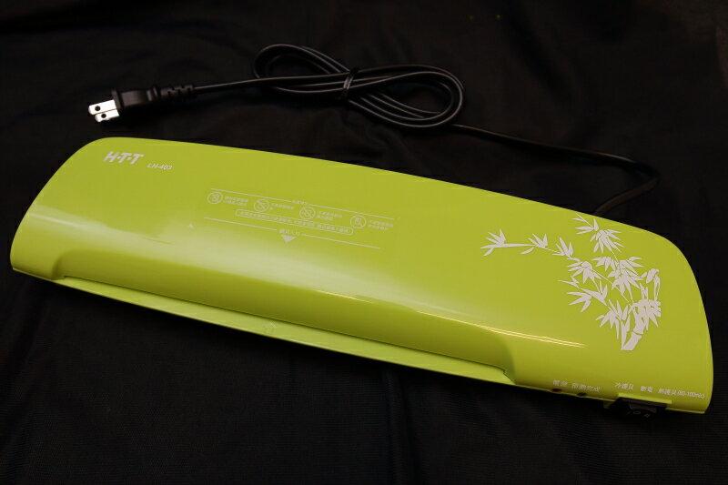 【LH-403】新幹線 HTT LH-403 A4冷熱護貝機《送A4膜20張》