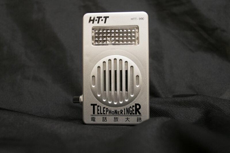 【HTT-990】全新 新幹線 HTT-990 電話放大鈴