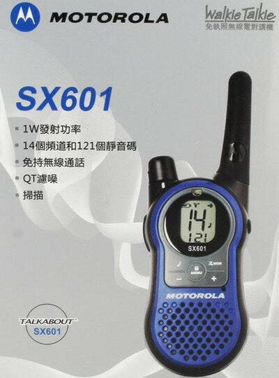 【SX601】全新 摩托羅拉 MOTOROLA 免執照無線電對講機 SX601 1支裝 送4號充電電池*4