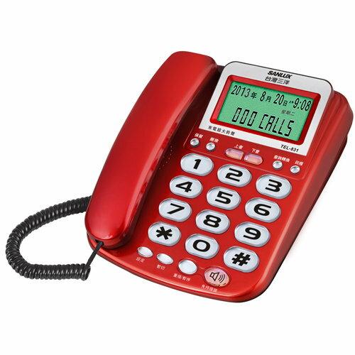 【TEL-831】 三洋 SANLUX (SANYO)來電顯示有線電話機 TEL-831