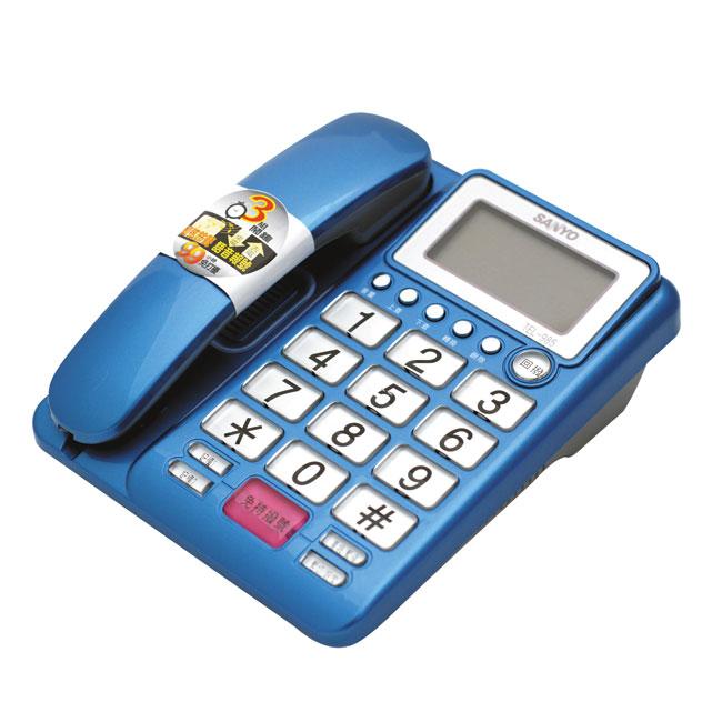 【TEL-985】全新 三洋 SANYO TEL-985 / TEL985 來電顯示有線電話  免持撥號