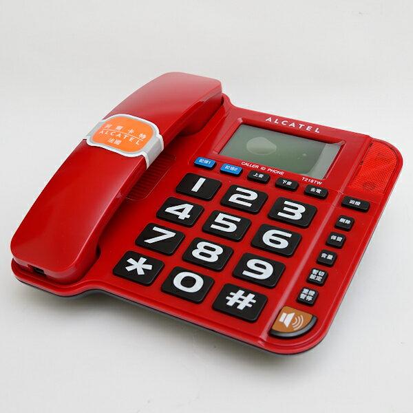 【T218TW】 阿爾卡特 Alcatel 來電顯示有線電話T218TW /來電顯示/保留音樂