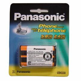 【HHR-P104】國際牌 Panasonic HHR-P104 無線電話 電池 (29號)