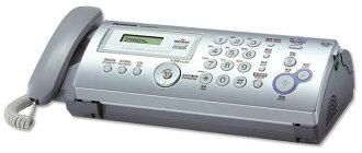 【KX-FP207】國際牌 Panasonic 輕巧型普通紙傳真機 KX-FP207 ★平行輸入★
