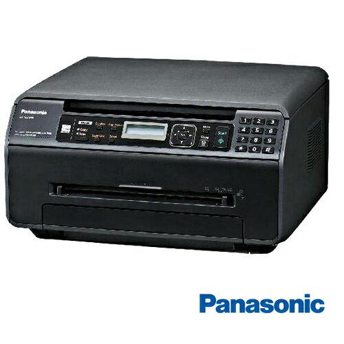 【MB1520 TW】國際牌 Panasonic KX-MB1500 TW 黑白雷射複合機 機身輕巧/多功能 (無傳真)