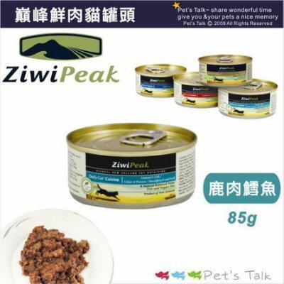 ZiwiPeak巔峰95%鮮肉無穀貓咪主食罐 - 鹿肉鱈魚 85g Pet'sTalk