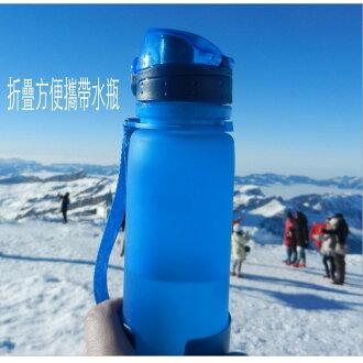 650ml摺疊水壺 伸縮杯 摺疊杯 隨身杯 環保杯 旅遊 不鏽鋼 小巧 戶外隨身 露營 野