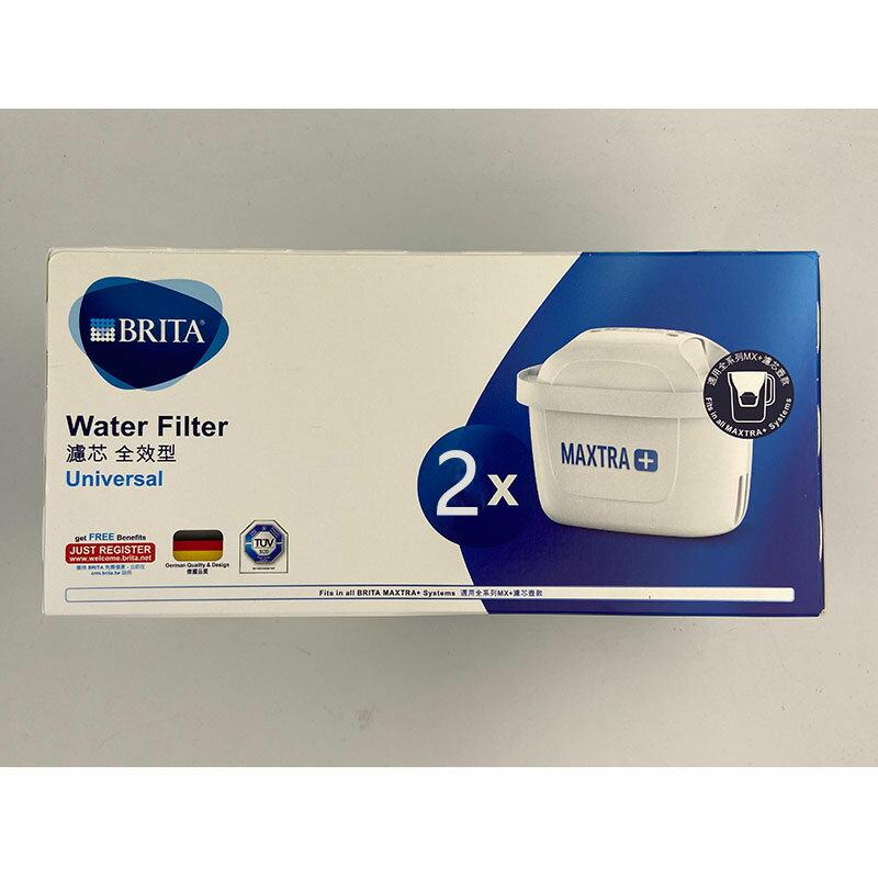 [限量10組特賣 裸裝無盒] 德國 BRITA MAXTRA Plus 全效濾芯2支 濾心可用4週/100公升