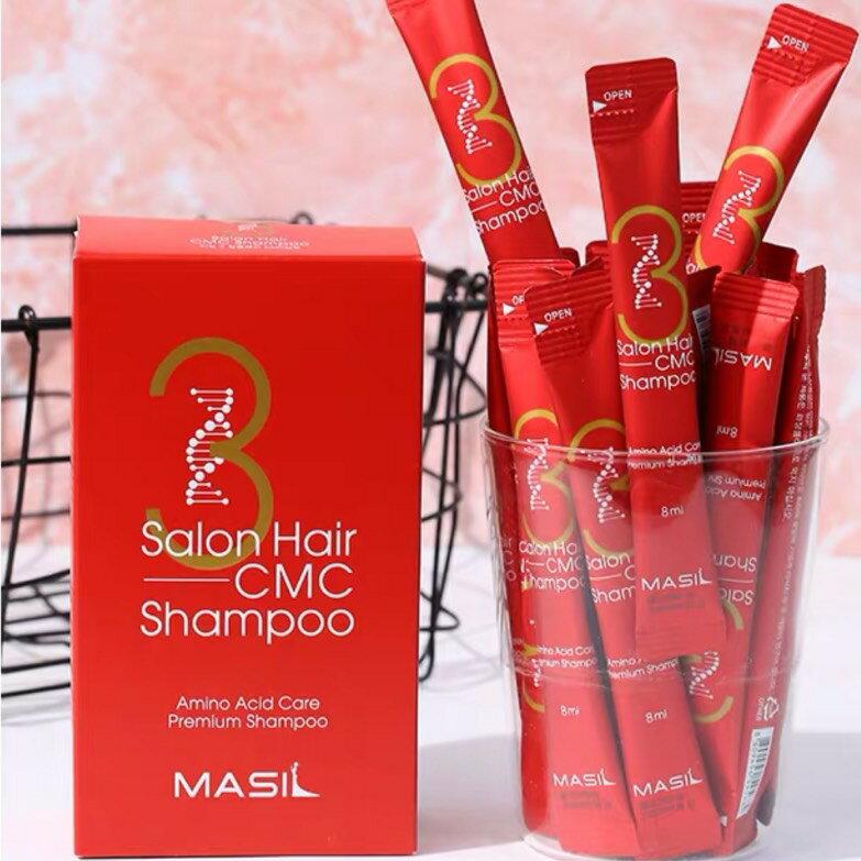 MASIL 8秒頂級沙龍護髮膜/頂級修護洗髮凝露旅行組8ml
